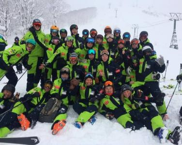 Four reasons to do a ski season in Japan